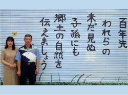 大田原市鍛冶屋町の有機栽培農家「古谷農産」様